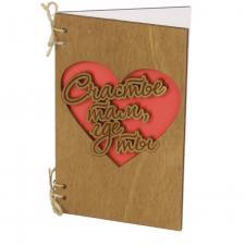 купить Деревянная открытка Счастье там, где ты