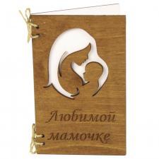 купить Деревянная Открытка Любимой Мамочке