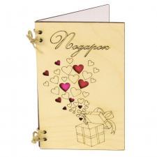 купить Деревянная Открытка Подарок короб с сердцами