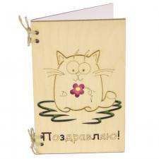 Деревянная открытка Поздравляю с котом