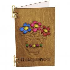 Деревянная открытка Поздравляю с вазой