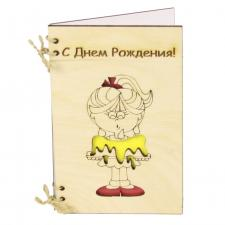 Деревянная открытка С Днем Рождения девочка с тортом