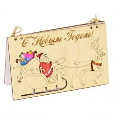 Купить деревянную открытку С Новым Годом