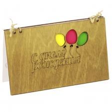 купить Открытка С Днем Рождения с 3 шариками