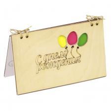 купить Открытка С Днем Рождения с 3 шарами