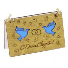 купить Открытка С Днем Свадьбы с голубями