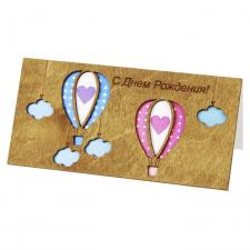 купить Купюрница С Днем Рождения с 2-мя воздушными шарами