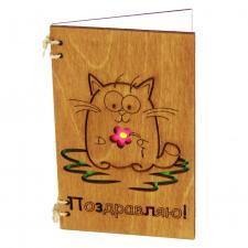 купить Деревянная Открытка Поздравляю с котом и цветочком