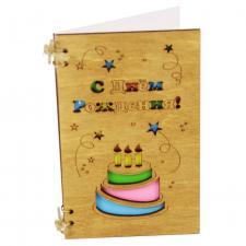 купить Деревянная Открытка С Днем Рождения с тортом