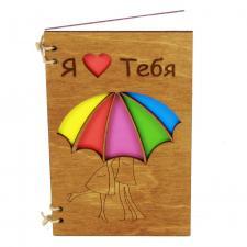 купить Деревянная Открытка Я Тебя с зонтиком