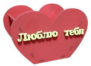 Кашпо Сердце Люблю тебя 18*18*10 (красный)