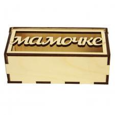 купите Деревянный Короб Мамочке