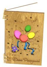 Открытка С Днем Рождения шарики в коробке (орех)