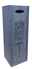 Ящик для вина гравировка 12*12*35 (эб.дерево) ЦФ